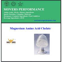 Best Price High Quality Supply Magnesium Amino Acid Chelate