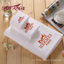 Platinum satin towel Embroidery towel customized towel Gift towel
