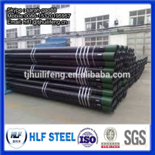API 5CT Grade T95 Steel Casing Pipe