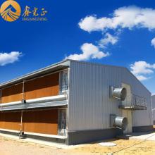 Maison préfabriquée en acier à poulet (PCH-1)