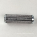 HYDAC Oil filter Element  0140D010BH4HC