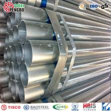 Горячая Окунутая Гальванизированная стальная труба в Китай