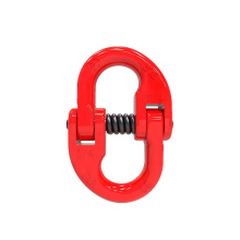 Shenli Rigging G80 U.S Type Connecting Link/Coupling Link/Connecter for lifting