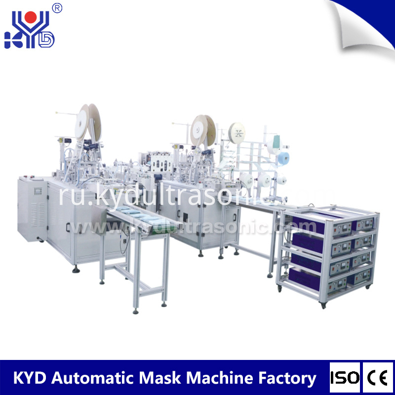 automatic face mask machine