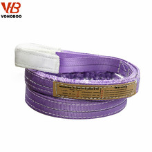 VOHOBOO 5T heavy duty 100% woven sleeve polyester Flat Lifting webbing sling