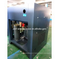 10HP rotary type belt driven16bar industrial frequency screw air compressor