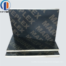 HIYI 15mm waterproof film faced plywood for formwork timber