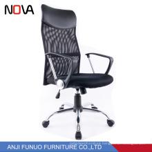 Nova high back PVC mesh lifting office staff work computer chair