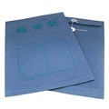 High-end clothing spare button paper bags