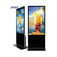 43 Zoll Indoor Floor Standing interaktiver LCD Digital Signage Player mit Netzwerkversion