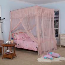 SHUIAN Slap-up King Size Bed Mosquito Net
