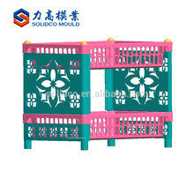 China Alibaba Wholesale Plastic Commodity Drawer Mould Plastic Drawer Injection Mould