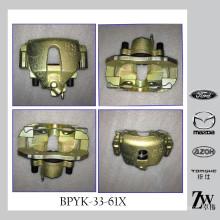Excellente paire de freins / étriers de frein de voiture pour Mazda 3 BK / Mazda 5 CR OEM: BPYK-33-61X