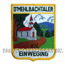 Embroidered Patch With Eight Colors