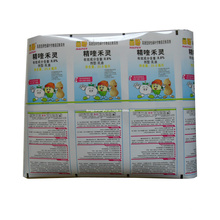 Plastic Chemical Products Packaging Film/ Laminated Film