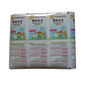 Plastic Chemical Products Packaging Film / Laminated Film