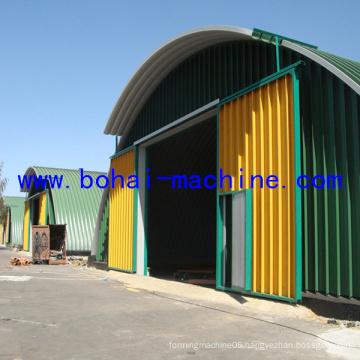 Bohai 600-300 Arch Sheet Project Machine