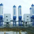 Advanced skip type HZS120 concrete batching plant malaysia