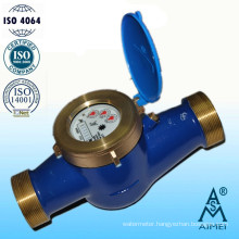 Multi Jet Dry Type Big Size Water Meter