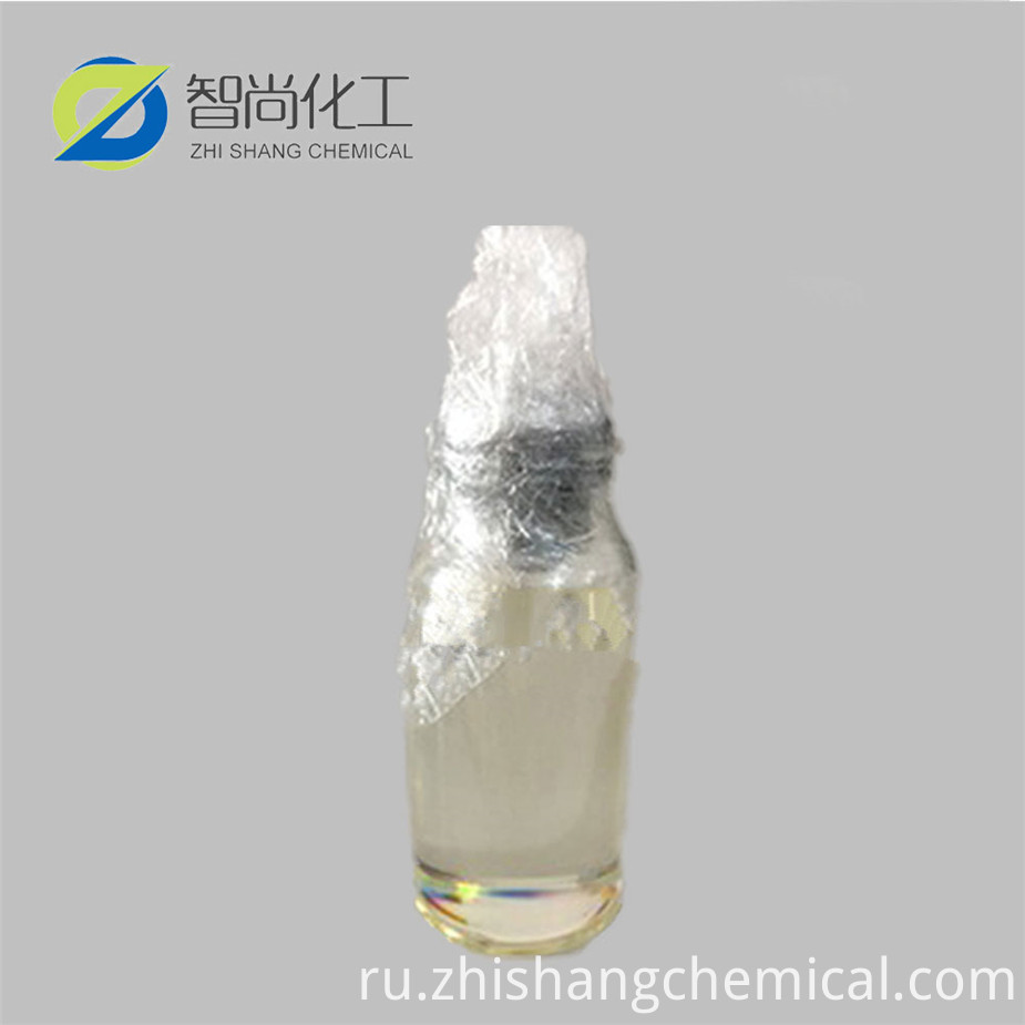 99 Hplc Spice Methyl Dihydrojasmonate