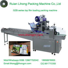Gzb-250A High Speed Pillow-Type Automatic Green Bean Wrapping Machine
