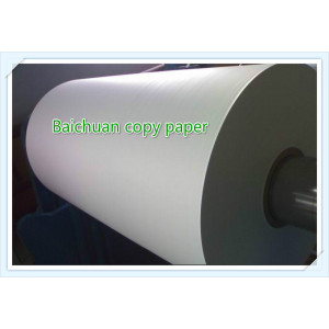 High quality   A4 copy paper 80/75/70gsm