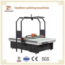 Offer Personalized Custom Leather Cutting Machine