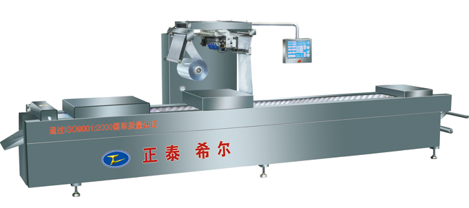 Continuous Double Stretch Vacuum Packaging Machines