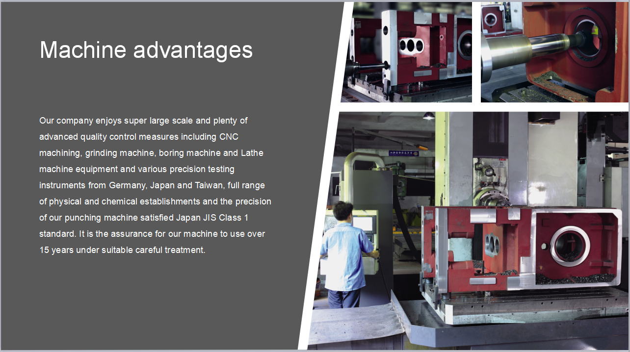 High speed press machine advantages