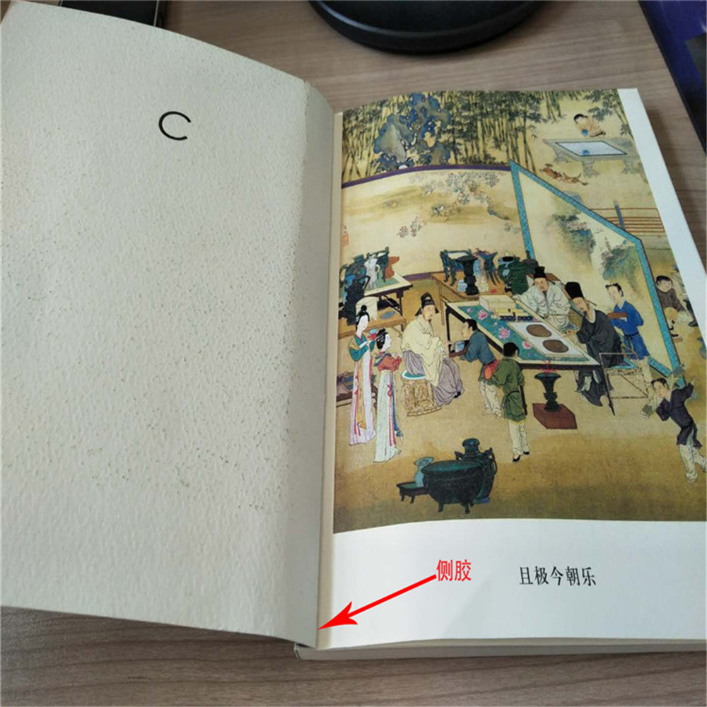 aging resistant white side book glue