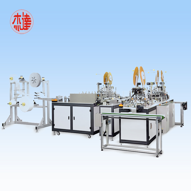 Ultrasonic mask welding machine