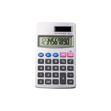 Calculatrice Électronique de Poche à Double Poche 10 Digits