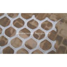 HDPE Plastic Flat Netting