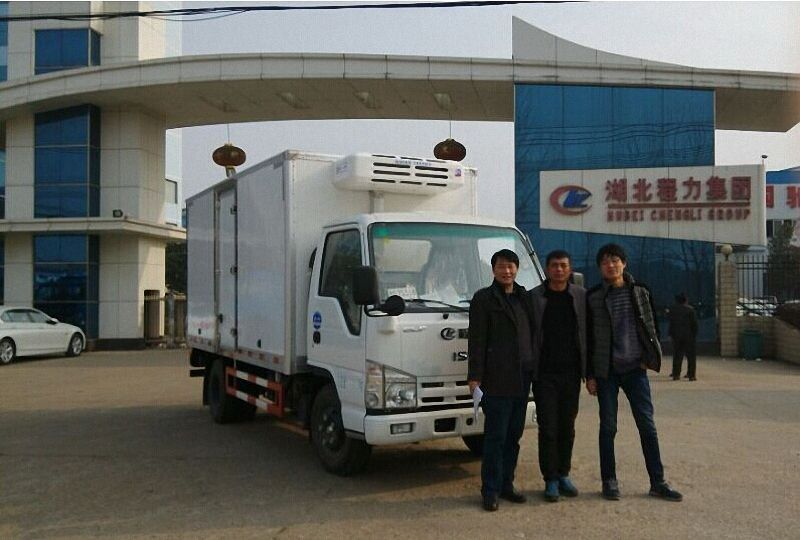 Refrigerated Truck 118