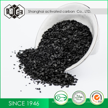 Drying Activated Carbon Indonesia Coconut Activated Carbon Granular Activated Carbon