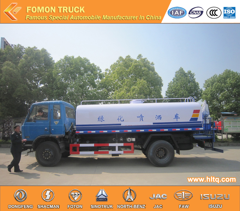 Dongfeng 4x2 12000L Fire Fighting Fruck