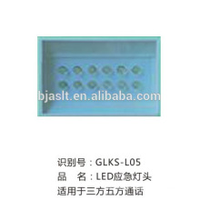 Elevator Intercom/Elevator Spare Parts