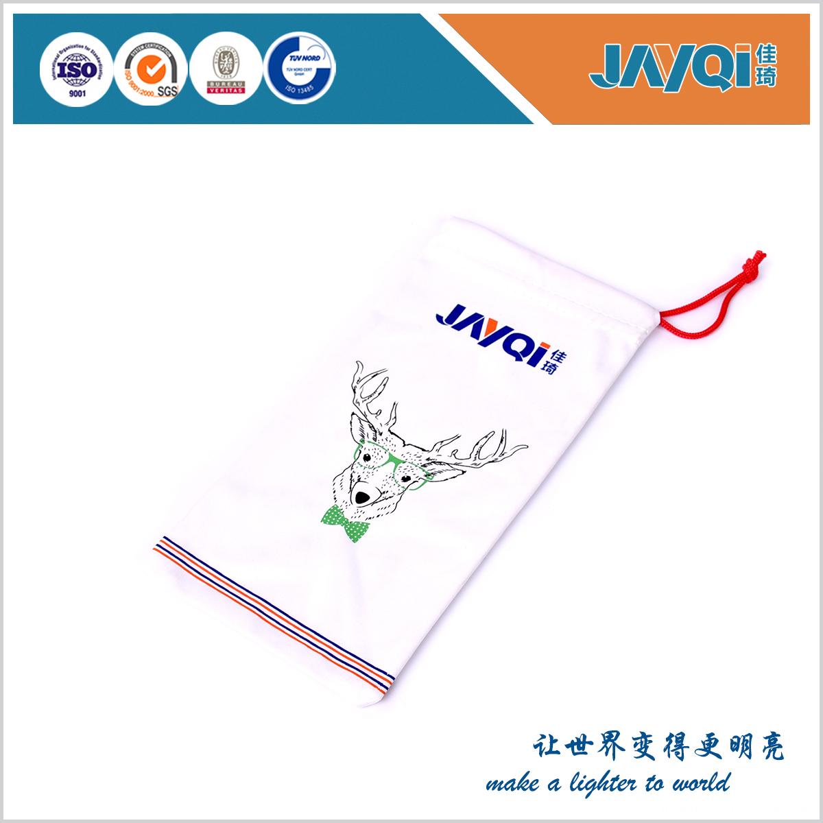 Microfiber Bag/Pouch