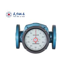 Electronic Marine Fuel Oil Flow Meter