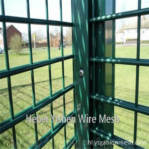 double wire fence2