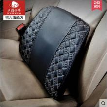 Car Back Support Pillow Lumbar Cushion-Silver
