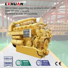 Дизельный двигатель Shandong Lvhuan 190