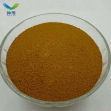 2 3 5-Triphenyltetrazolium Chloride Price CAS 298-96-4