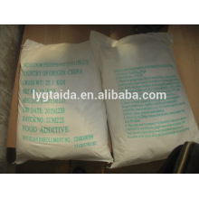 food grade white powder rock Dicalcium phosphate(FCC,USP)