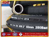 Hot selling! Factory supply rubber hose DIN EN 856 4SH