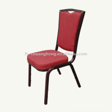 Алюминиевый стул отдыха (МК-ZL18-01)