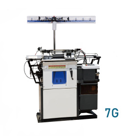 Latex Glove Knitting Machine