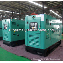 20kva silent diesel generator CE approved 3 phase