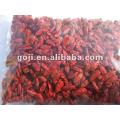 2017 nova colheita goji berry / Niangxia wolfberry de alta qualidade