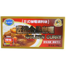 240g Multiple Flavors Curry Cube Stock Spices Best Selling Accepted